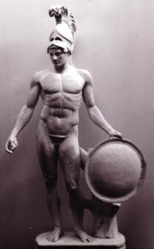 The Tivoli Ares